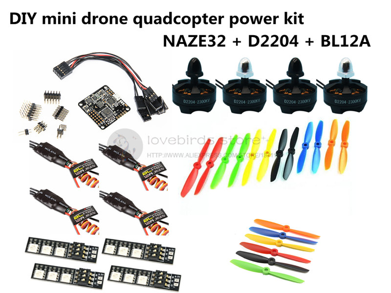 DIY mini drone power kit NAZE32 + D2204 2300KV motor+ EMAX BL 12A ESC+5045/6045 propellers for QAV250 / ZMR250 / Nighthak 250 qav250 zmr250 mini drone quadcopter diy pure carbon frame kit emax2204 2300kv motor emax simon k 12a esc cc3d 5045 prop