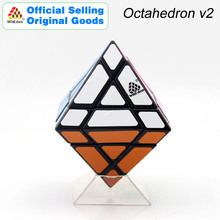 WitEden Octahedron Mixup Magic Cube v2 Pyraminxeds Cubo Magico Professional Neo Speed Puzzle Antistress Fidget Toys For Kid