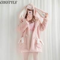 Winter Women's Warm Fluffy Overcoat Sweet Girls Students Plus Velvet Thicken Hooded Coat Cute Animal Rabbit Bear Lolita Outwear