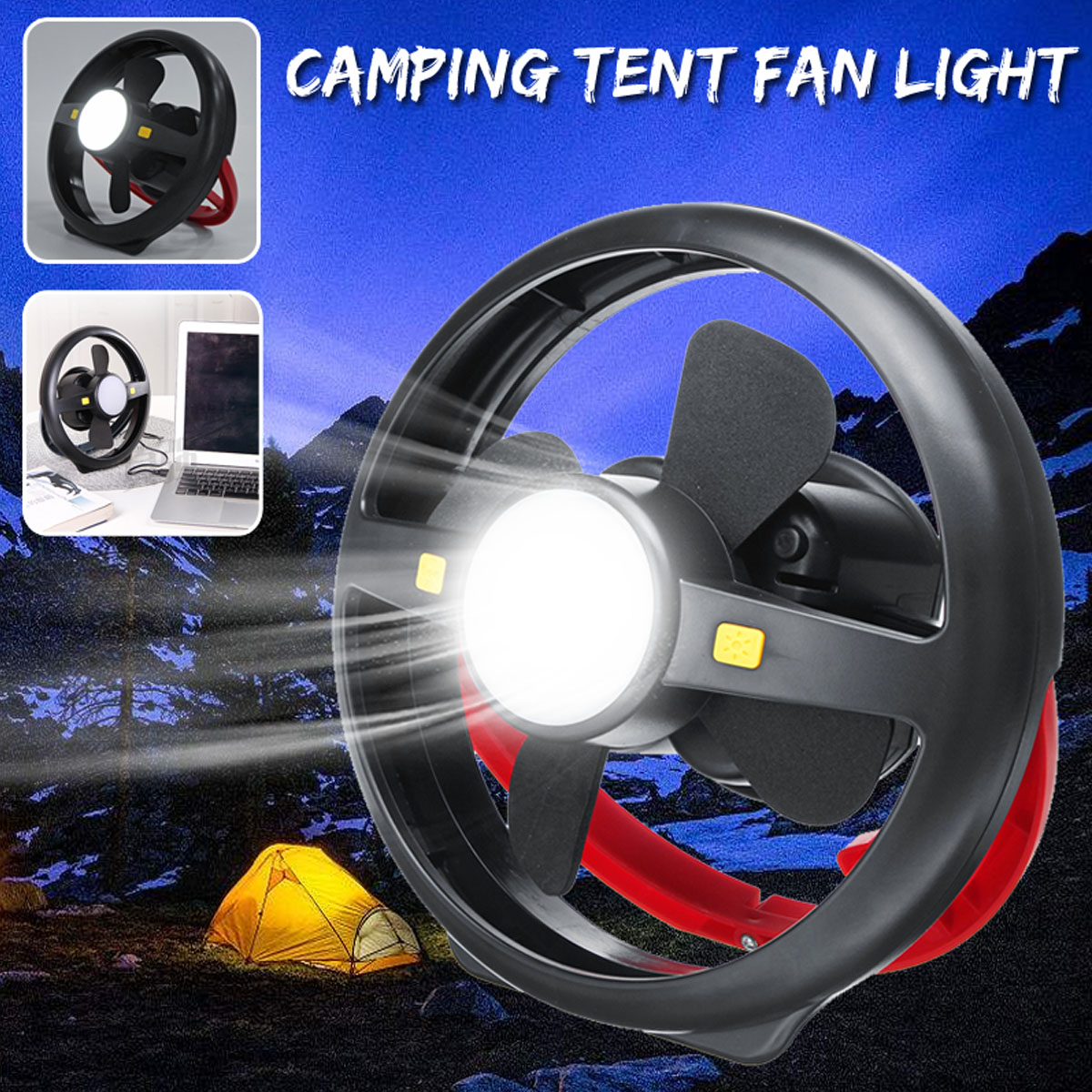Outdoor Portable USB Rechargeable Hanging Tent Fan Light Camping Lamp Emergency Power?Bank for Camping Outdoor Fishing