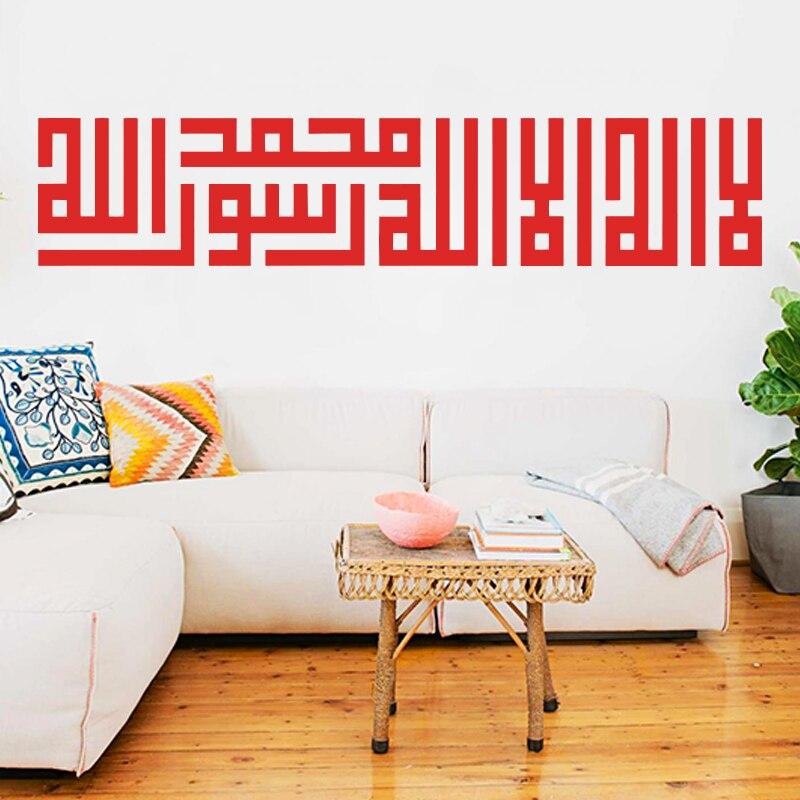 Art Home Decor Исламдық қабырға - Үйдің декоры - фото 3