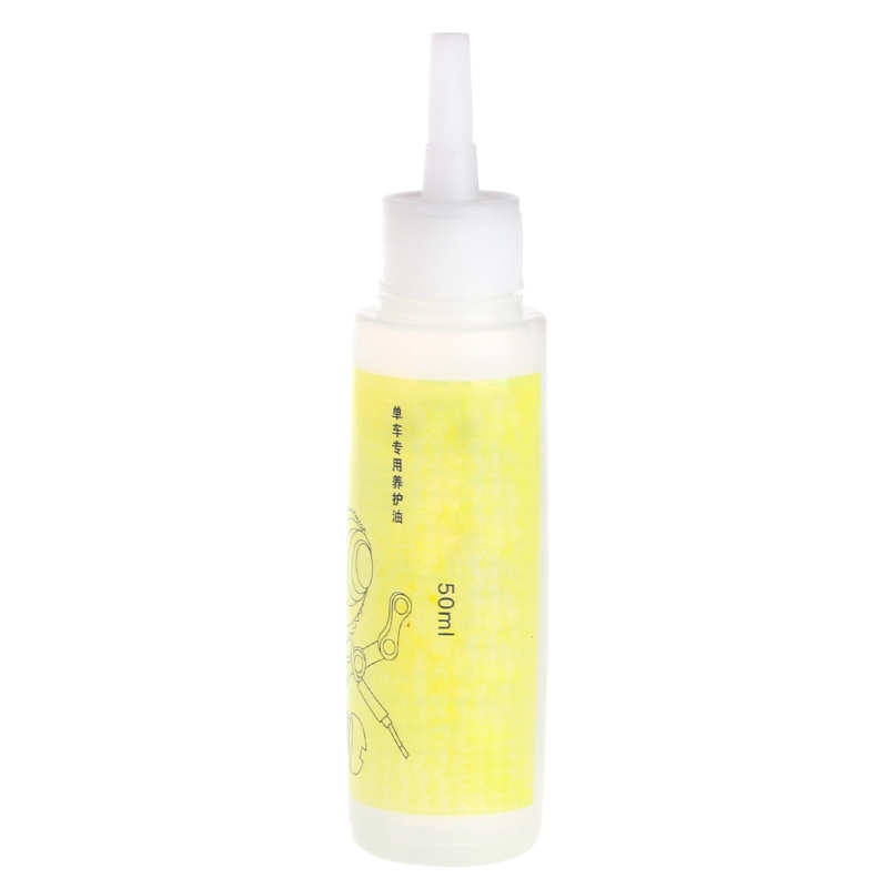 50ML Cycling Bicycle Chain Lubricant Oil Cleaner Bike Chain Repair Grease Lube Lubricant Bicycle Accessories #Q39E#