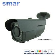 Smar CCTV Фокусировки Металлический Водонепроницаемый IP 66 1080 P AHD Камеры 2.8-12 мм 2.0mp Зум-Объектив Камеры Наблюдения ИК-Фильтр