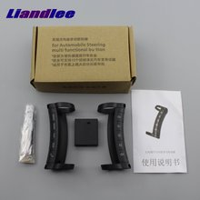 Liandlee Universal steering wheel controller universal wireless multi-function DVD navigation button remote