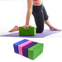 High Quality 8 Colors EVA Yoga Block 23*15*7.5cm Brick Foaming Foam Yoga Blocks Home Exercise Health Fitness Gym Practice Tools