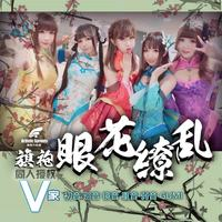 VOCALOID Miku Luo Tianyi Len Rin Luka North and South Group Dazzled Cheongsam Uniforms Cosplay Costume Free Shipping