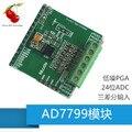 AD7799 модуль  AD7799 макетная плата  24 бит AD Модуль