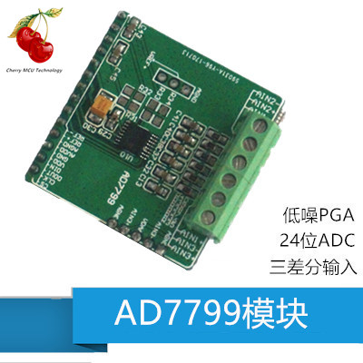 AD7799 Module, AD7799 Development Board, 24 Bit AD Module w5500 development board the ethernet module ethernet development board