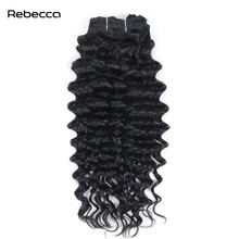 Rebecca Clip In Human Hair Extensions Malaysian Hair Afro Kinky Curly Non Remy Hair 7pcs/set 120g/set 12-22inch Free Shipping