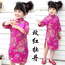 Girls Dresses Traditional Chinese Styles Cheongsams Floral Spring Anti-UV Elegant Children Tang Suit Baby Clothes Cloth