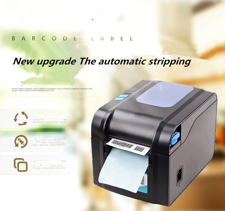 NEW upgrade thermal bar code non-drying label printer clothing tags supermarket price sticker printer The automatic stripping qr code bar code printer stickers label printer support jewelry and clothing tags argox ox 100