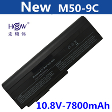 7800mah 9cell New Replace Laptop Battery A32-X64 A33-M50 For ASUS M50 M50V M50Q M50S M50Sa M50Sr M50Sv M50Vm N43 N53