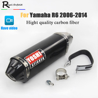 45mm inlet yoshi Carbon fiber MOTORCYCLE EXHAUST MUFFLER FOR YAMAHA R6 2006~2015 MOTORBIKE EXHAUST MUFFLER FOR YAMAHA R6 06 15