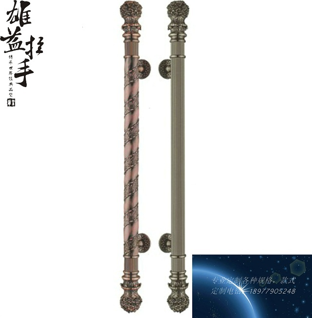 In European antique glass door wooden door handle / modern hotel clubs carving stainless steel door handles