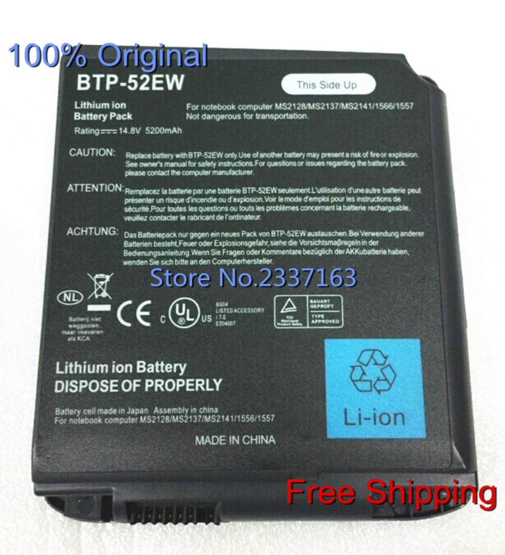 IECWANX 100% new Laptop Battery BTP-52EW (14.5V 5200mAh) for Fujitsu Amilo M7400 Pro V2000 Series BTP-89BM BTP-90BM MS2128