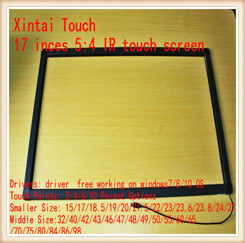 17 Inch ir touch screen frame,17 infrared touch screen overlay