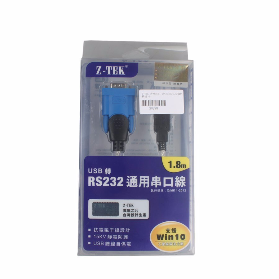 Professional For Hino Bowie Diagnostic Explorer Truck Other Obd2 Vehicle Tools Vchecker T701 Circuit Tester Pencil Getsubject Aeproduct