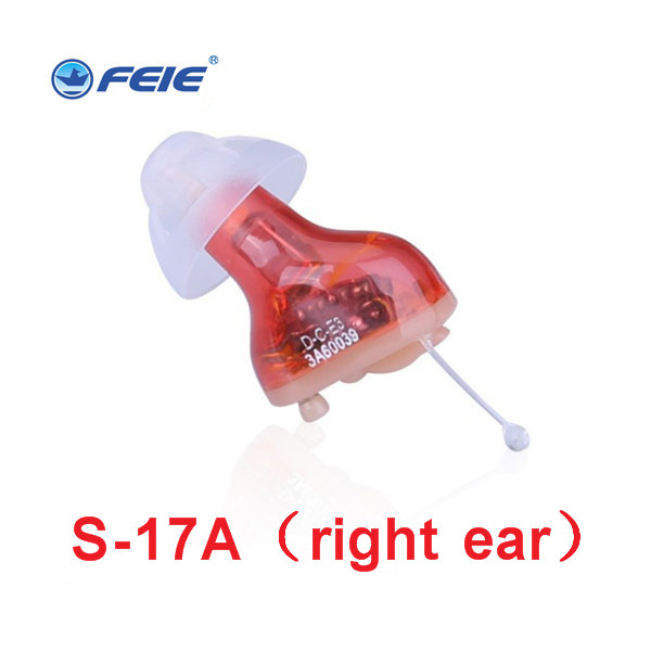 Alibaba aliexpress best selling cheap enjoy music 8 channels  micro hearing aid   S-17A Free Shipping