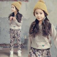 2019 Teenage Girls Clothing Sets Autumn Letter Print T shirts + Harem Pants Costume Kids Clothes Vetement Enfant Fille 12 13 14