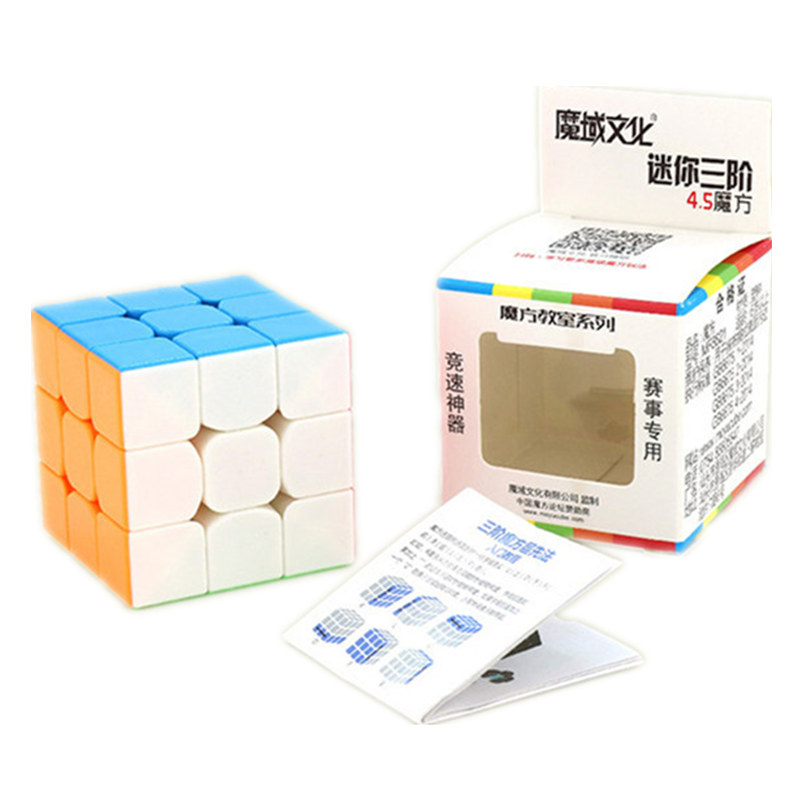 MOYU 45MM 3x3x3 Magic Cube Stickeless Puzzle Speed Cube Magico Educational Toy For Children Mini 3 By 3 Cube