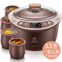 Free shipping Bear 3.5L Full Automatic Electric Cooker Yixing Water Stew Soup Porridge Pot