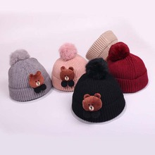Милая детская шапка с помпоном, маленький медведь, вязаное, тёплое, зимнее шапочки для девочек и мальчиков, Повседневная Уличная шляпа, шапочки