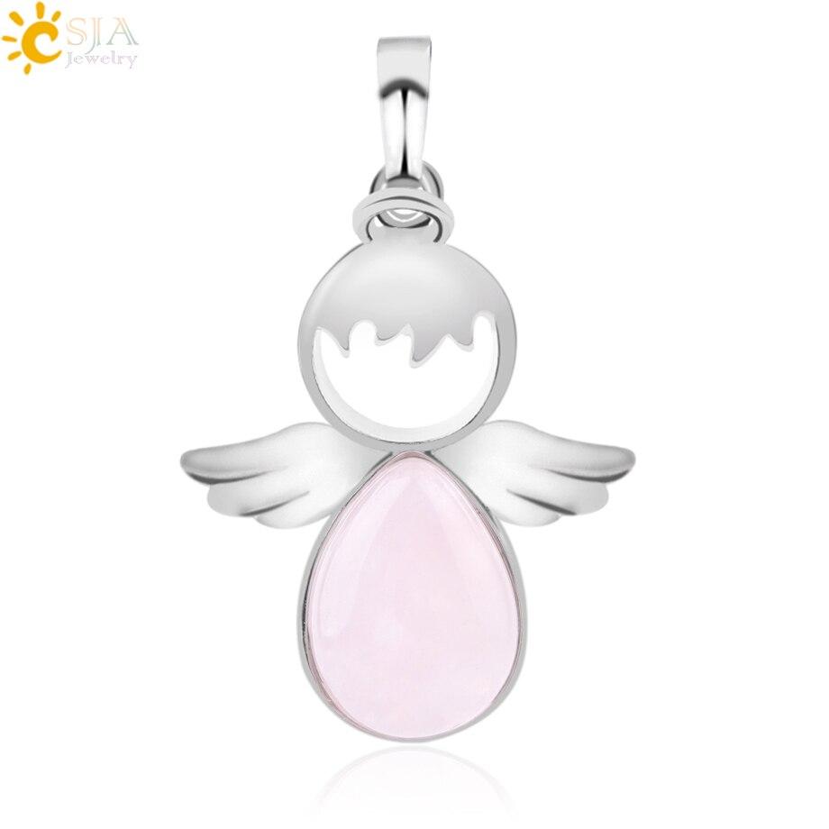 Купить подвески с ангельскими крыльями csja подвески камнями розового