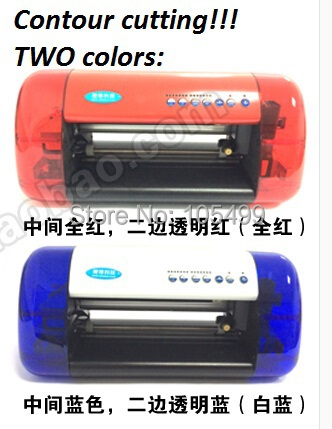Details about A4 Mini Vinyl Sign Cutter Drawing Plotter with Contour Cut Function