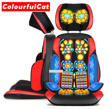 Massage Chair Cushion Cervical Massage Device Neck Massage Pad Household Multifunctional Massage Pillow Full-body Cushion