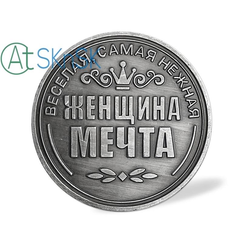 Монета Руски Ирина възпоменателни - Декор за дома - Снимка 3