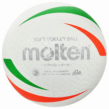 Bola de voleibol fundido s3v1200 voleibol jogos de praia voleibol voleibol volei topu estudantes universitários oficial bola de volei