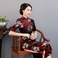 Autumn Winter Long Satin Velvet Chinese Traditional Cheongsam Wedding Evening Wrap Dress Full Length High slit Floral Qipao Blue
