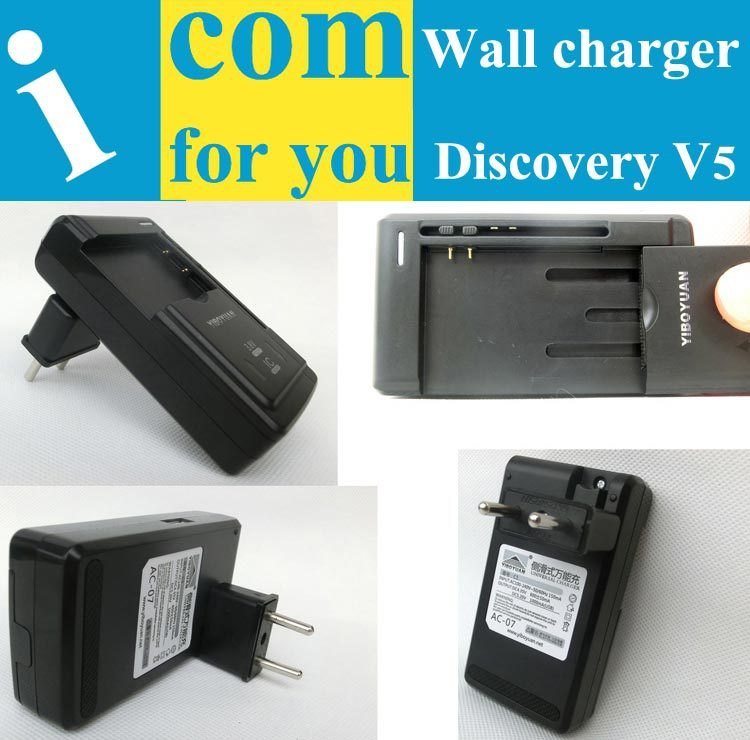 usb travel charger battery wall charger for discovery v5. Black Bedroom Furniture Sets. Home Design Ideas