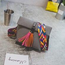 Colorful Strap Women Shoulder Bag