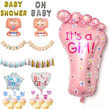 цена 16inch Foil Balloons Baby Shower Boy Girl Gender Reveal Rose Gold Balloons Babyshower Paper Tassel Party Supplies Kid Decoration
