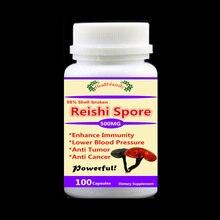 Reishi Spores 98%, сломанная оболочка Ганодерма лакированная линьчжи, мощный, повышающий уровень защищенности, анти-рак, 100 шт/бутылка