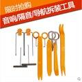 Carro-Styling DIY remoção Instalar repair Pry Ferramenta Para Peugeot 206 207 208 301 307 308 407 2008 3008 4008