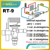123KW R22 Thermostatic Expansion Valve For Heat Pump Water Heater