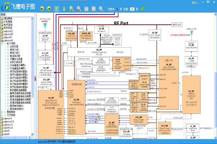 zxwdges feiying dongle repair mobile phone circuit board repair rh aliexpress com