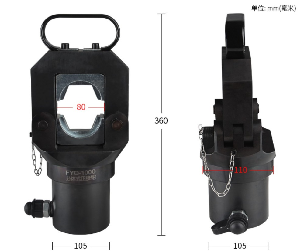 CO 1000 Сплит гидравлический зажим проволока ОБЖИМНАЯ инструменты обжимные инструменты