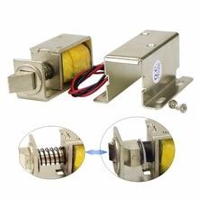DC12V Access Control Door Lock Electric Lock Small Bolt Lock Mini Cabinet F1744Y