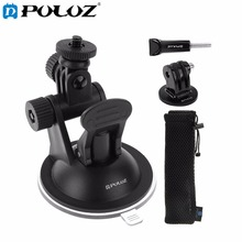 Car Windshield Suction Cup Mount Holder W/ Screw & Mount Adapter & Storage Bag for GoPro HERO5 / HERO4 Session / HERO 5 / 4 /3+