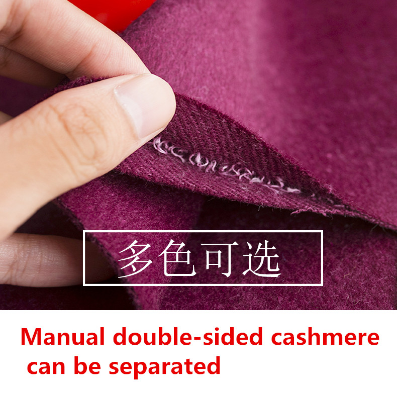 0 5M DIY High end Double sided Cashmere Fabric Autumn Winter Thickening Can Be Stripped Of Pure Color Woolen Woolen Coat Fabric in Fabric from Home Garden