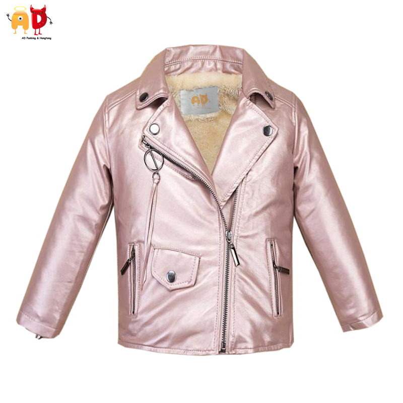 AD Rouge Shinning Faux Leather Fleece Jacket for Boys Girls Kids Winter Coat Outwear Quality Soft Breathable Waterproof Leather