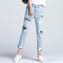 The Summer 2018 New Women Stamp Loose Jeans Casual Pants Boyfriend Jean Rotten Holes Ankle-length Pants Jeans Size 26~32