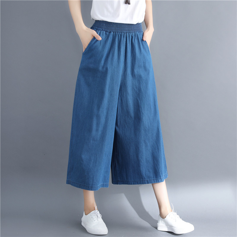 Summer Pants Women Vintage Calf Length Pants Capris High Elastic Waist Loose Casual Wide Leg Pants in Jeans from Women 39 s Clothing