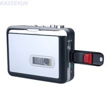 2017 new tape cassette recorder, convert tape cassette to mp3 in USB Flash Disk, no pc required, Playback, Free shipping(China)