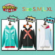 My Hero Academia Boku no Cosplay Costumes Midoriya Izuku Bakugou Katsuki Todoroki Sweatshirt Hoodie Jackets Coat