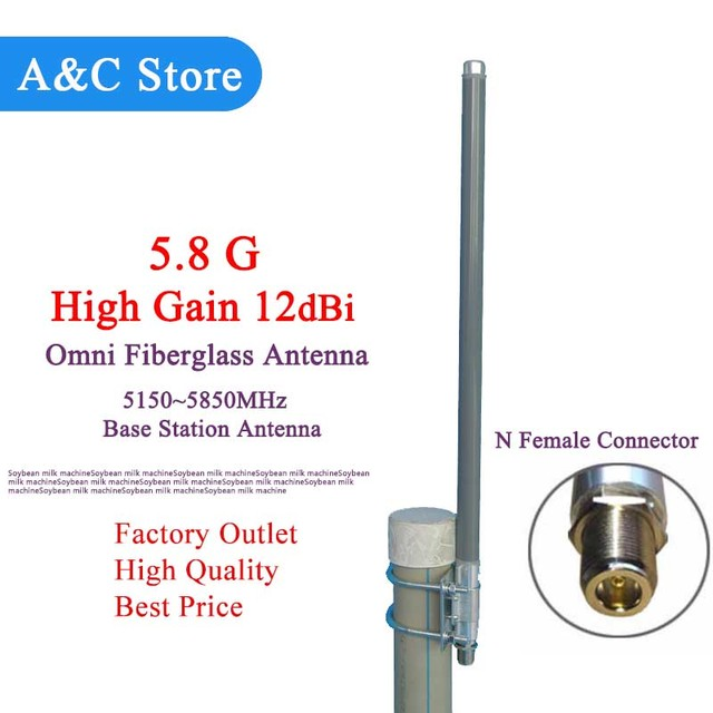 5.8g wifi antena de fibra de vidrio omni antena de alta ganancia 12dBi N hembra antena antenas de estaciones base de monitor de techo