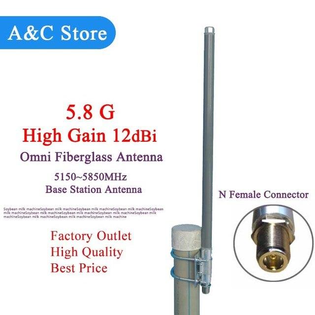 5.8g wifi antenna omni fiberglass antenna high gain 12dBi N female base station antennas roof monitor antenna